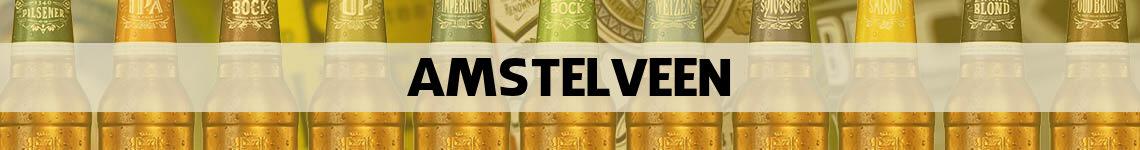 bier bestellen en bezorgen Amstelveen